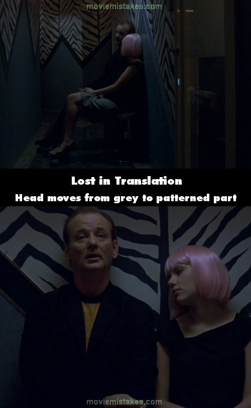 Lost in Translation picture