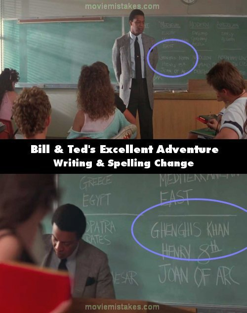 Bill & Ted's Excellent Adventure picture