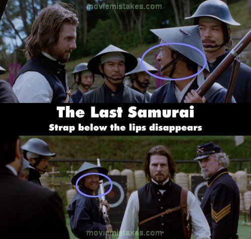 The Last Samurai mistake picture