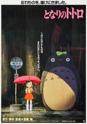 My Neighbor Totoro picture