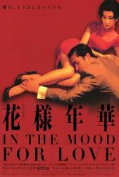 In the Mood for Love picture