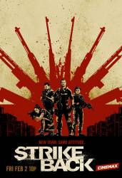 Strike Back picture