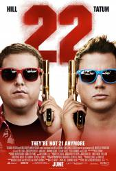 22 Jump Street picture
