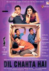 Dil Chahta Hai picture
