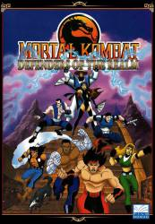 Mortal Kombat: Defenders of the Realm picture