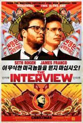 The Interview picture