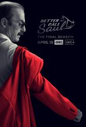 Better Call Saul picture