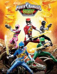 Power Rangers Dino Charge picture