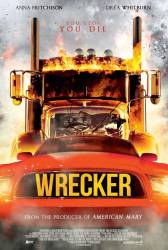 Wrecker picture
