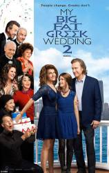 My Big Fat Greek Wedding 2 picture