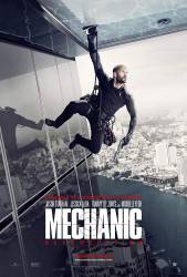 Mechanic: Resurrection picture