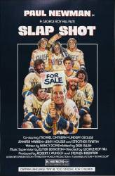 Slap Shot picture