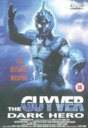 Guyver: Dark Hero picture