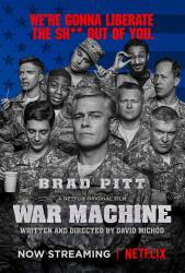 War Machine picture