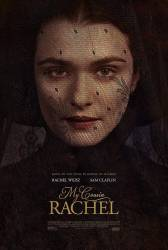 My Cousin Rachel picture