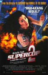 Supercop 2 picture
