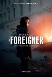 The Foreigner picture