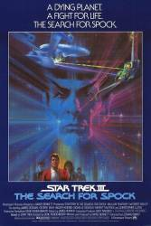 Star Trek III: The Search for Spock picture