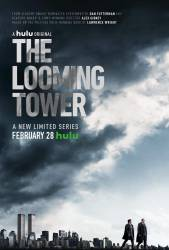 The Looming Tower picture