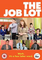 The Job Lot picture