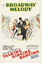 The Broadway Melody picture