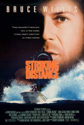 Striking Distance picture
