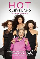Hot in Cleveland picture