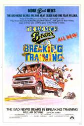 The Bad News Bears in Breaking Training picture