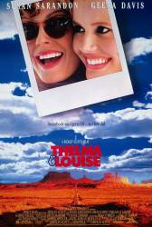 Thelma and Louise picture