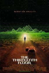 The Thirteenth Floor picture