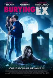 Burying the Ex picture