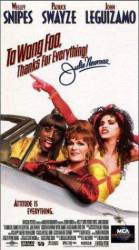 To Wong Foo, Thanks for Everything, Julie Newmar picture