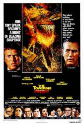 The Towering Inferno picture