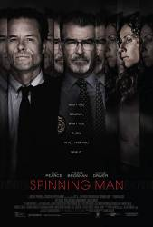 Spinning Man picture