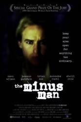 The Minus Man picture