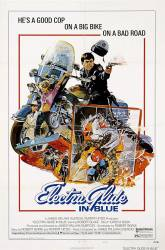 Electra Glide in Blue picture