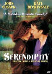 Serendipity picture