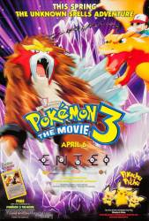 Pokemon 3: The Movie picture