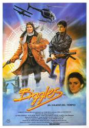 Biggles picture
