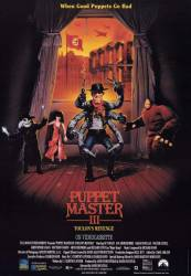 Puppet Master III: Toulon's Revenge picture