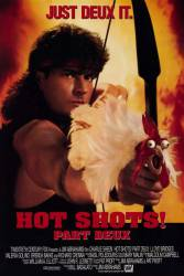 Hot Shots Part Deux