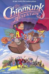 The Chipmunk Adventure picture