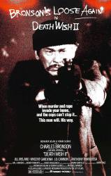 Death Wish II picture