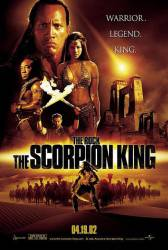 The Scorpion King picture