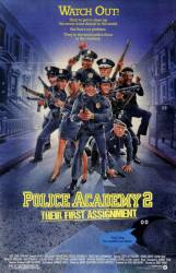 Police Academy 2: Their First Assignment picture