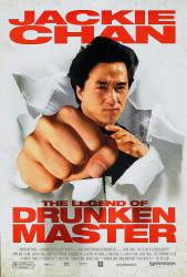 Legend of the Drunken Master picture
