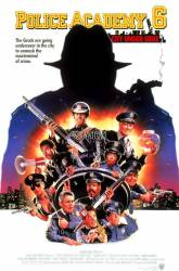 Police Academy 6: City Under Siege picture