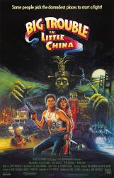 Big Trouble in Little China picture
