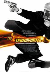 The Transporter picture