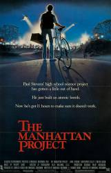 The Manhattan Project picture